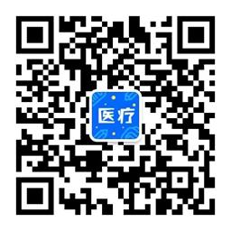 贵州医疗卫生人才网